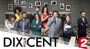 #casting #enfants bébés âgés de 12/18 mois en fin d'année pour la série