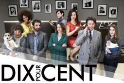 #figurants hommes et femmes métis ou noirs pour la série France2 « Dix pour cent » #Roissy