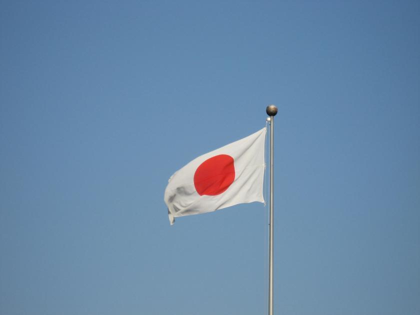 #casting hommes #japonais pour le prochain fim de Laurent Larivière #Paris