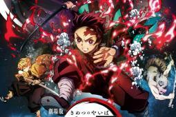 Demon Slayer, le succès du film d'animation Japonais à succès !
