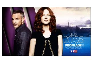#figurants hommes et femmes 19/25 ans pour la série #Profilage #Paris #TF1
