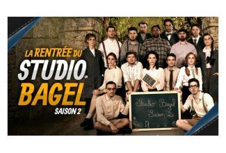 #figurants hommes et femmes pour nouvelle saison StudioBagel #Paris