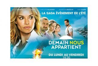 #Sète #Hérault #casting #enfant fille 6/7 ans pour la série « Demain nous appartient »