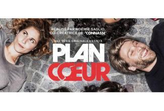 #figuration femme 22/28 ans Allemande pour tournage série Netflix Plan coeur #Paris